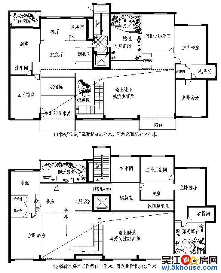同里满庭芳别墅,6房3厅4卫.180平355万小谈。