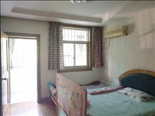 房主出售垂虹小区边上垂虹路108平中间楼层 165万 3室2厅1卫 精装修 ,潜力超低价