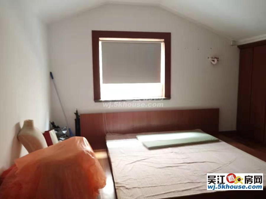 桃李园 718万 7室2厅4卫 精装修 ,超低价格快出手