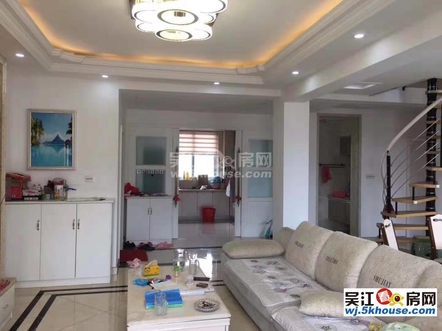 龙河花园 225万 4室2厅3卫 精装修 5楼+6楼复式带汽车库产证满二年