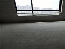 店长重点新城吾悦广场 350万 3室2厅2卫 毛坯 135.5平带买进车位一个