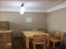 超好的地段,可直接入住,首开太湖一号 2800元/月 3室2厅1卫,3室2厅1卫 精装修