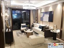 全国推广 单价3800 首付10万 买房送商铺 开发商直售