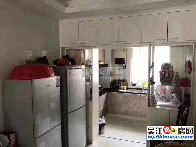 山湖花园六区 195万 3室2厅2卫 精装修 好楼层好位置低价位