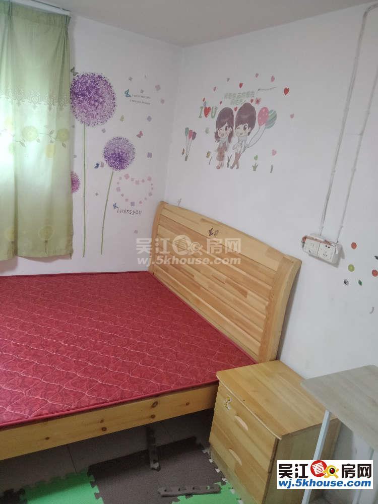 配套齐全,正大家园 650元/月 1室0厅1卫,1室0厅1卫 简单装修 急租!