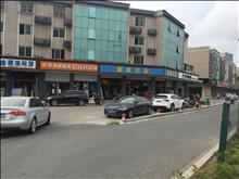 吴江恒大建材市场出租房屋