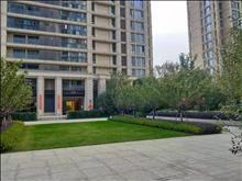 首开太湖一号 268万 3室2厅1卫 中上楼层(带地下车位价格另计)产证满二年