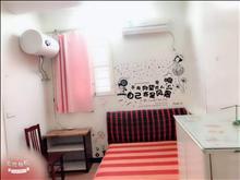 印染新村 700元/月 1室1厅1卫,1室1厅1卫 精装修 ,家具电器齐全,有匙即睇!