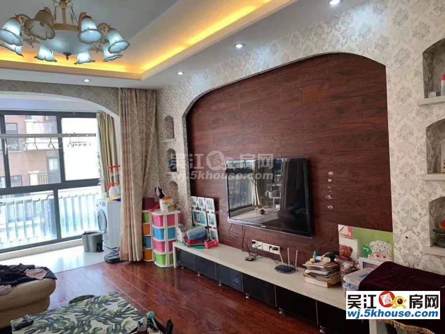 阳光新天地 330万 4室2厅2卫 精装修 超好的地段,住家舒适!