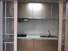 地铁口锦怡小区精装家电齐全多层三楼3房