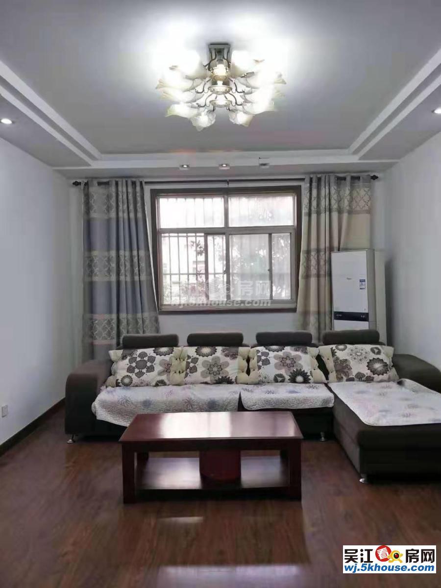 回家的诱惑,鲈乡苑 2500元/月 3室2厅2卫,3室2厅2卫 精装修 ,诚意出租