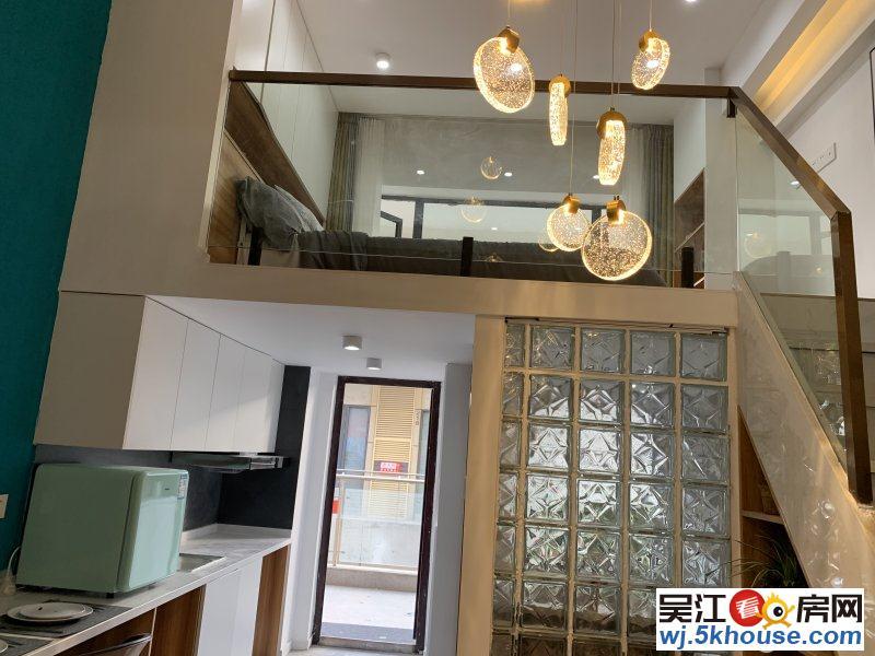 太湖新城南 现房挑高公寓 总价30万起 超低首付 交通便利