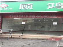 盛泽舜湖中路临街商铺出租
