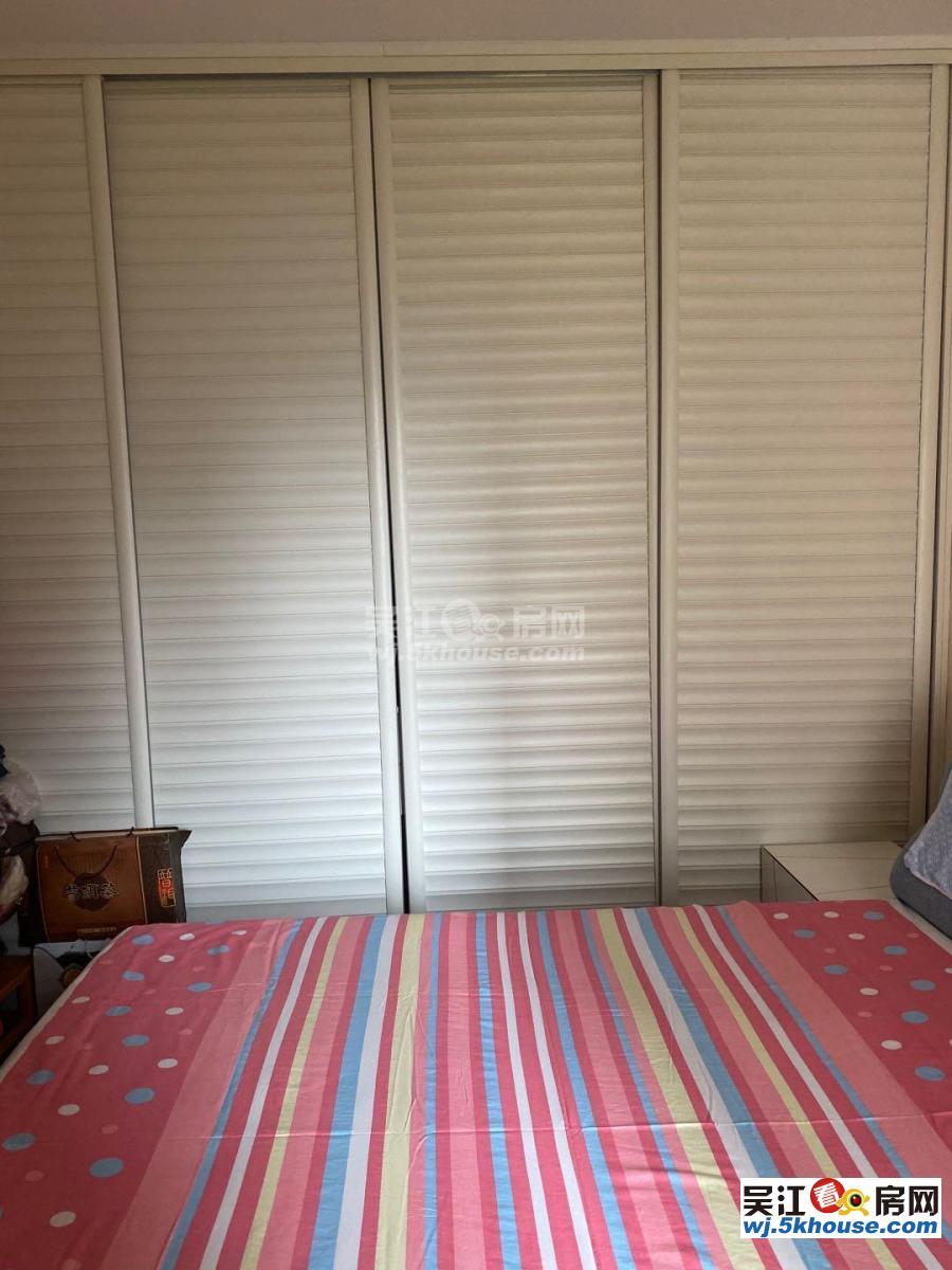 业主出售中南世纪城 235万 2室2厅1卫 精装修 ,笋盘超低价!