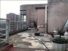 同仁家园带电梯顶楼复式202平实际220平带车位储藏室满五