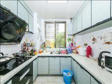新湖明珠城 207万 3室2厅1卫 精装修 绝对好位置绝对好房子