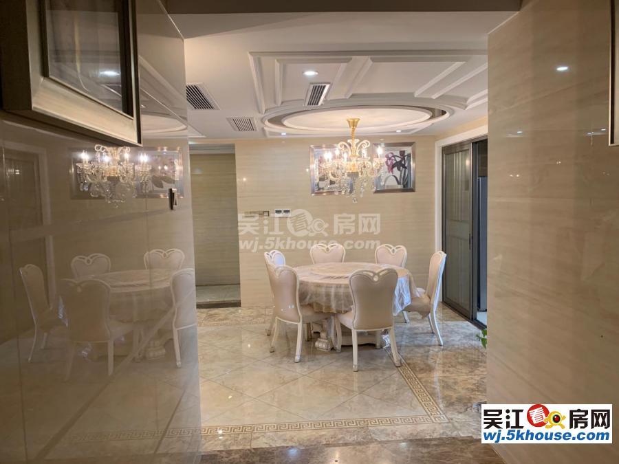 业主诚心出售,奥林清华东区大平层197平实际210平 458万 精装修带地下车位