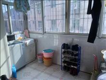 木浪新村85平 138万 2室2厅1卫 翻新精装家电齐全产证满二年