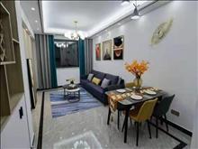 油车小区76平 145万可谈 3室2厅1卫 精装修 ,舒适,视野开阔