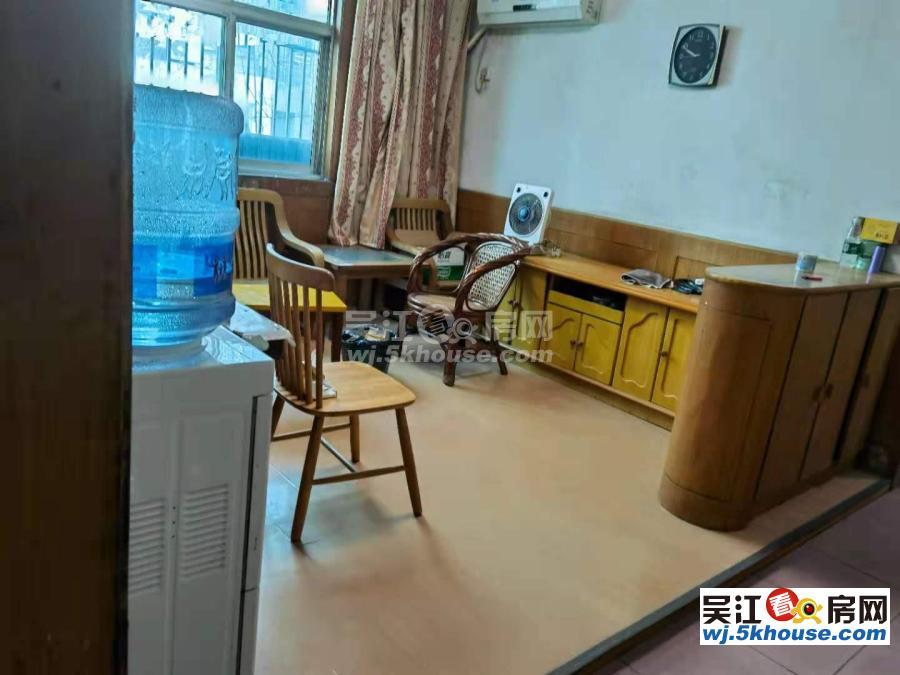 房主出售油车小区106平 160万可谈 3室2厅1卫 简单装修 带院子50平三房朝南