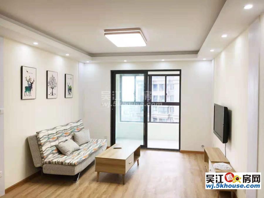 绿地太湖城房屋整体出租三室两厅两卫