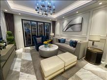 吴江南 上海城 首付18万 单价7200 洋房 自住 交通方便