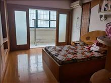 桃花苑 122平实际面积140平 245万 4室2厅2卫 精装修 ,超低价格快出手