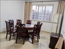 诚租锦怡花园 2400元/月 3室2厅1卫, 精装修 ,家具家电齐全