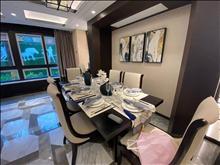 楼层好,视野广,学位房出售,中骏云景台 130万 3室2厅2卫 精装修
