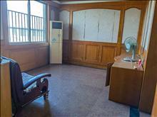 教师新村 148万可谈3室2厅1卫 老式精装修 ,房主狂甩高品质好房!