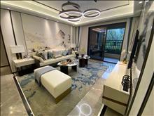 中俊云景台 最低价问世 现房洋房 如果你还在等那肯定买不到了!