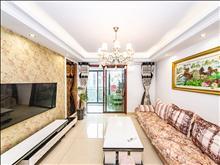 楼层好,视野广,学位房出售,恒达星湖湾 225万 3室2厅2卫 精装修