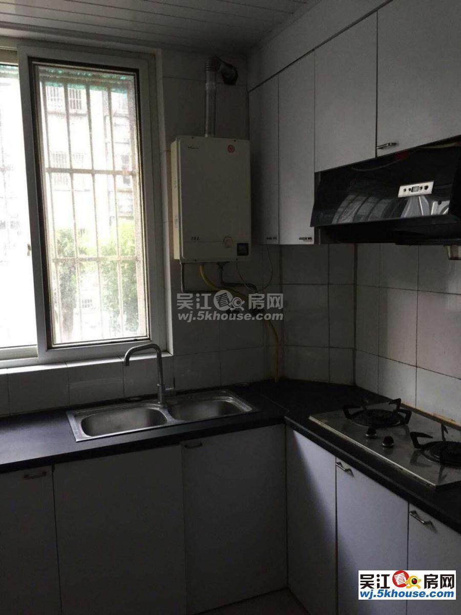 靠地铁口 梅石小区 2房 精装 1800元 月底看房