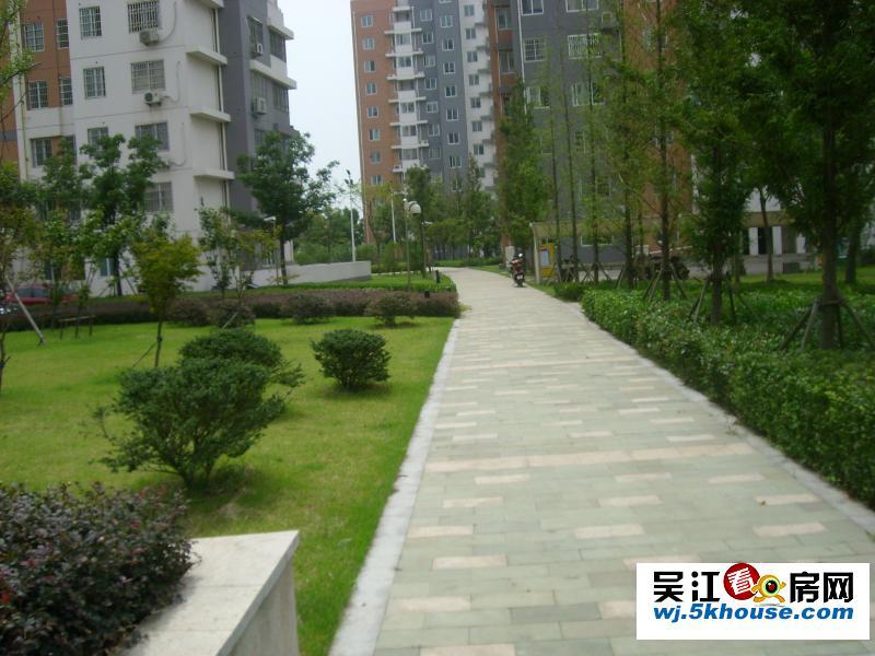 吾悦广场附近精装修苏州湾实验学区三房户型方正满2年税少