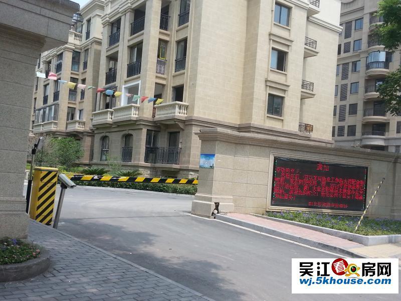 阳光悦湖公馆 洋房200万 3室2厅1卫 精装修 ,房东急售