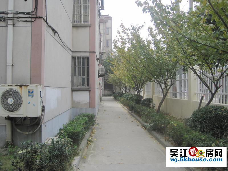房东急用钱低价出售西塘小区精装三室两厅送自行车库天和学区房满5