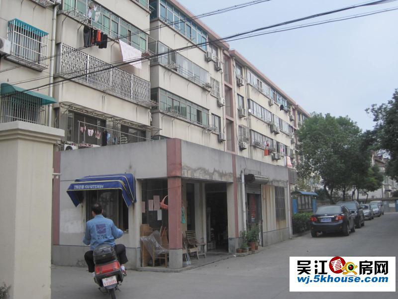 天和学区房三室两厅送自行车库满5年西塘小区买菜交通都很方便实拍