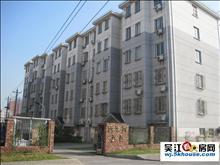 多层西塘河小区 127万 3室2厅1卫 装修