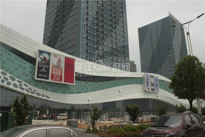 新城吾悦广场