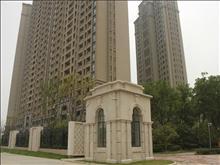 绿地太湖城 216万 3室2厅2卫 毛坯