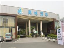 奥林清华实景图(24)