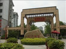 吴越尚院170平2楼花园洋房双拼东边套豪装48万位置佳送入室花园16平阳光房满5年价格协商