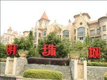 新湖明珠城实景图(17)