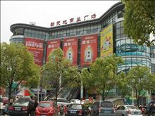 新天地商业广场