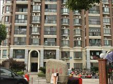 帝景花园豪装三房每月3200元