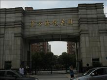 海悦花园实景图(9)