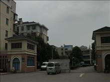 山湖嘉晖苑