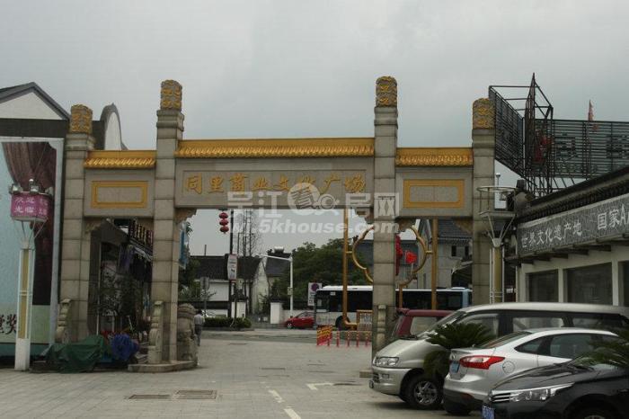 同里商业文化广场