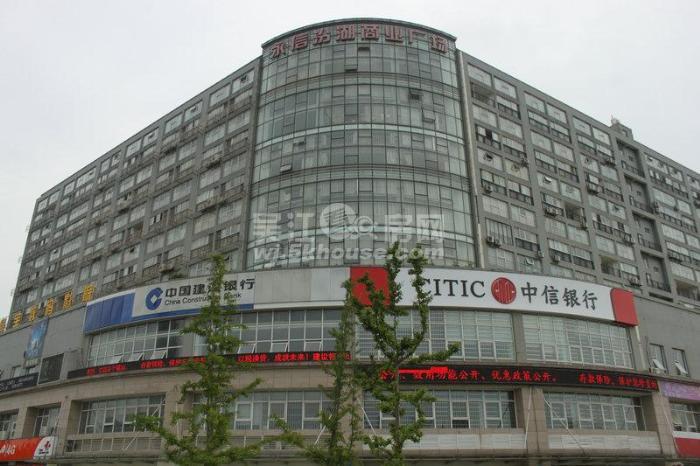 永信汾湖商业广场
