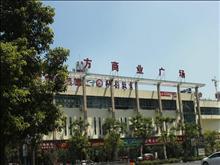 东方商业广场